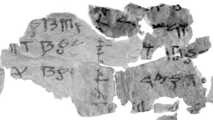 024 dead sea scroll decoded 1
