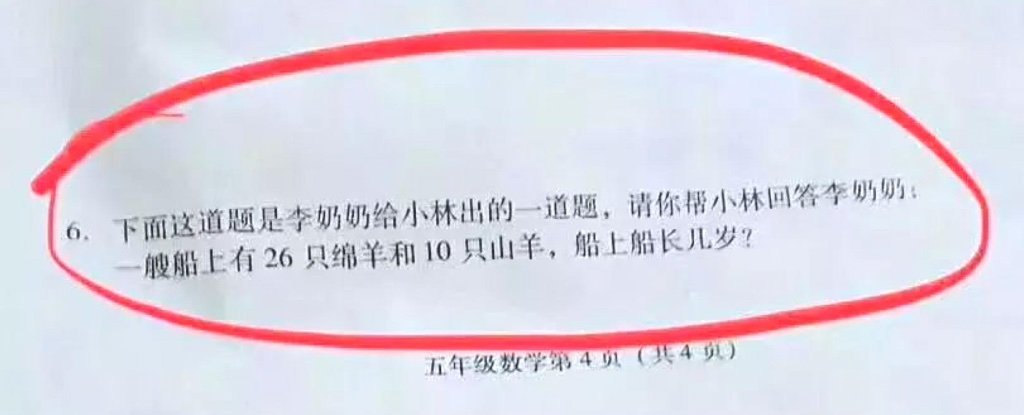 this  u0026 39 unsolvable u0026 39  math problem given to chinese fifth