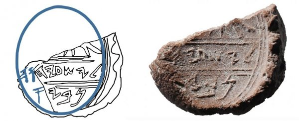 Archaeologists think they've found first-ever evidence of a legendary biblical prophet