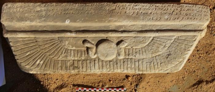 meroe funerary lintel