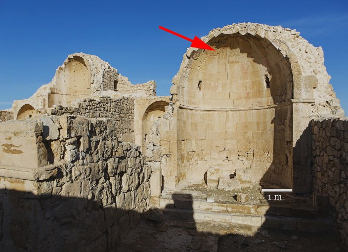 Baptismal apse where jesus face was seen in shivka