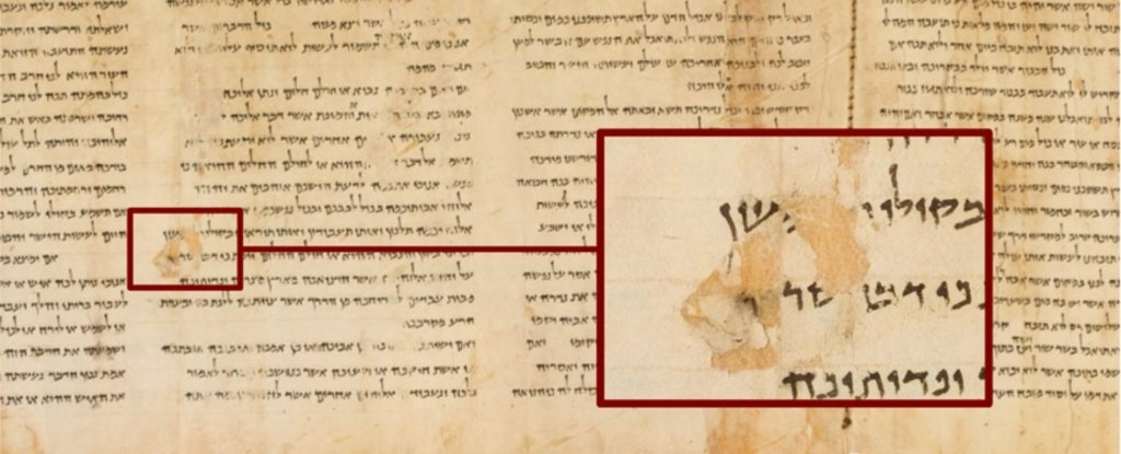 We Just Found Traces of an Ancient Technology Used to Make The Dead Sea Scrolls