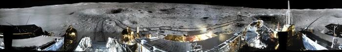 panorama lunar