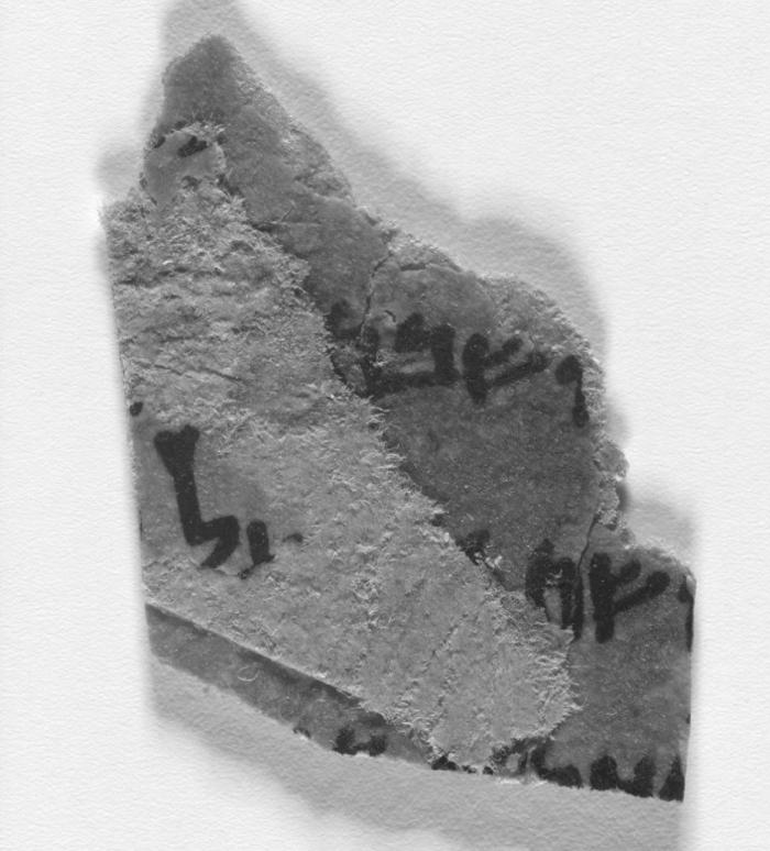 010 scroll fragment 2