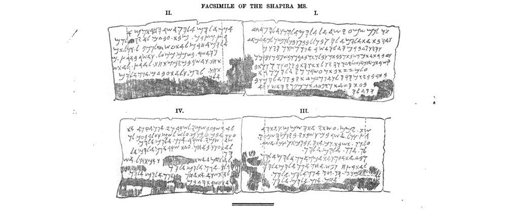 Facsimile of the Shapira Scroll, 1883.