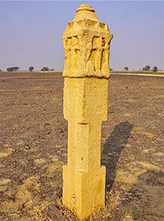 010 geoglyphs 3
