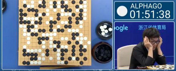 """Godlike"" Artificial intelligence just officially beat the world's #1 Go player"