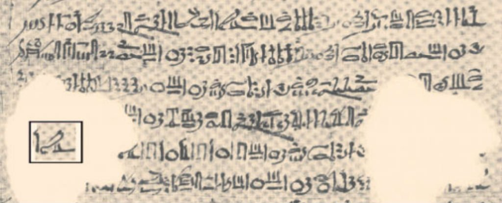 Ancient Egyptian Papyrus Contains Earliest Record of 'Demon Star'