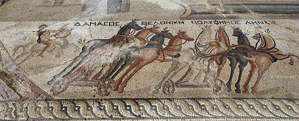 A Roman Mosaic Of An Ancient Chariot Race Has Been